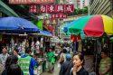 hong kong vs chine