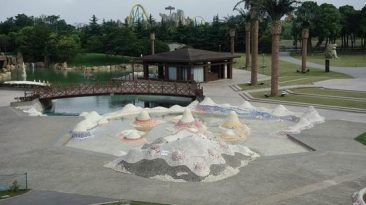 shanghai sculpture park Yueyuanyuan