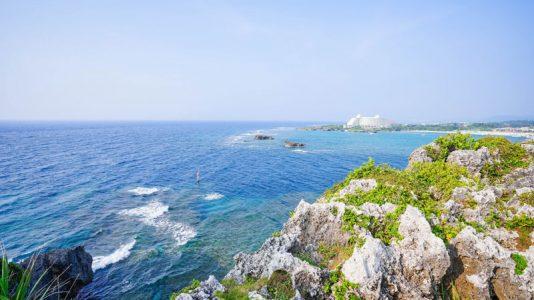 archipel okinawa